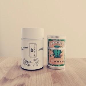 【シンプルライフと贈り物】もらって嬉しかった京都のお茶。