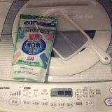 【掃除】酸素系漂白剤で洗濯槽を洗浄してみた。塩素系よりも効果的だった件。