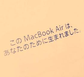 あなたのために作られたモノたち。Appleから学ぶこと。
