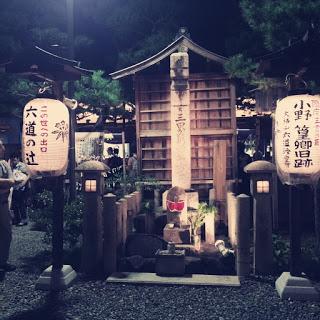 【精霊迎え・六道参り】京都のお盆。あの世とこの世の境目に。
