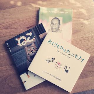 3冊の本で自分を現すなら?/  #勝手にBOOKFEST2015