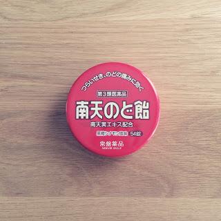 【風邪】喉の痛みや不快を治す私の対処法5つ。