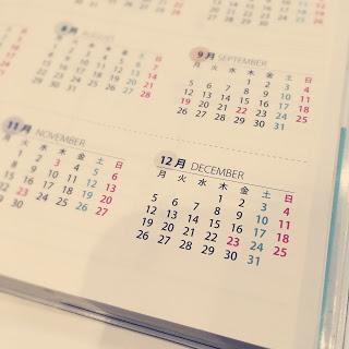 【12月は禊の月】体のメンテナンスも整えてスッキリ新年を迎える準備を。
