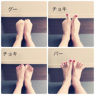 【足指じゃんけんのやり方と効果】お年寄りも子供も一緒に簡単に楽しみながら健康に。