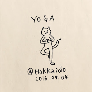 【9月北海道オフ会】ヨガのリラックス体験会も実施します。体をほぐす心地よさ味わいませんか?