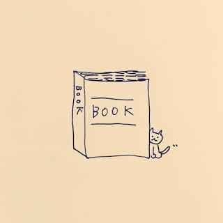 ようやく気づいた「本」に育てられていたってこと【重版出来!】