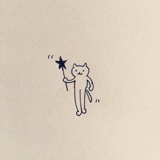 【七夕の願いごと】小さな「やりたいこと」をコツコツと行動していくこと。