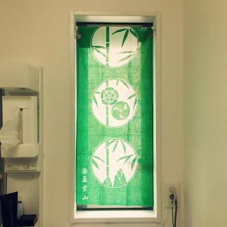 【模様替え】洗面所の小窓を使った季節の楽しみ。