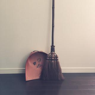 ほうき掃除の魅力とハレタルから気になった記事。