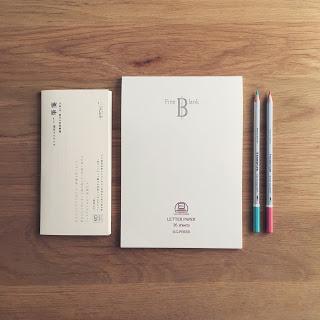 【最近買ったもの】白い便箋と色鉛筆2本で手紙を楽しむ。