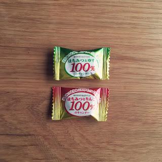 はちみつ100%キャンデー ゆず りんご