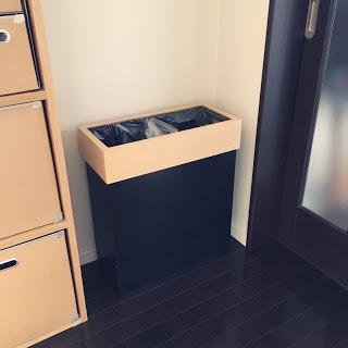 シンプルライフ ゴミ箱 ヤマト工芸