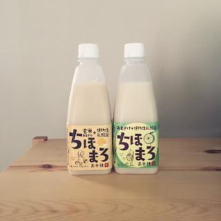 【宮崎土産】ちほまろ・植物性乳酸菌飲料の嬉しい効果。