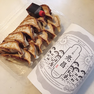京都で美味しい餃子が食べたくなったら、亮昌(すけまさ)へ。