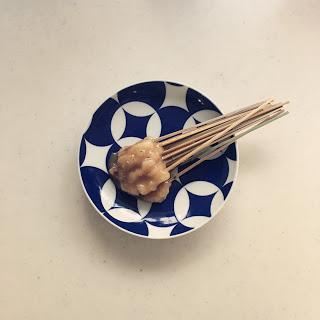 玉の輿とあぶりもち【京都今宮神社】