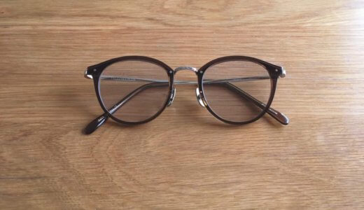 サングラスを手に入れて、色眼鏡を手放す。