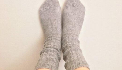 冷房対策にも、今年もリネンの靴下を。