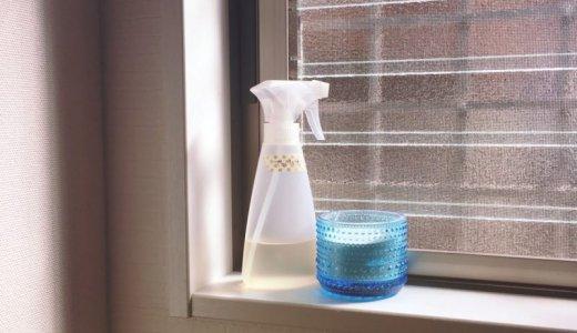【余った入浴剤の使い道】トイレの芳香剤・掃除用具・足湯として使いきる。