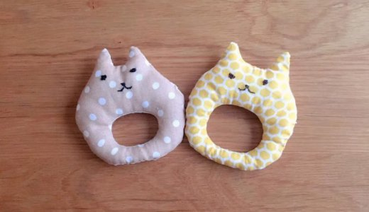 【赤ちゃんのおもちゃ】猫型のにぎにぎを手縫いで手作り。