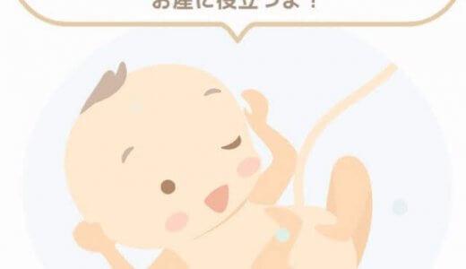 呼吸法はマタニティ期にも出産にも子育てにも役立つ。