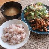 妊娠中の手軽飯に雑穀米を習慣化|栄養や便秘対策に効果はある?