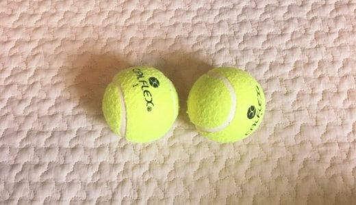 陣痛中にやっぱり役立ったテニスボール2個。