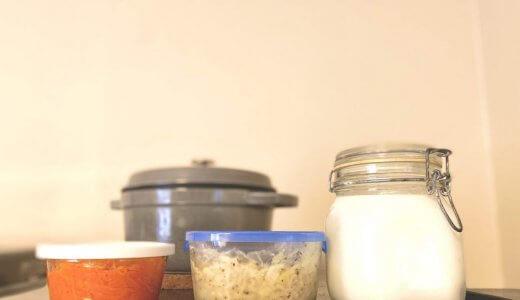ステイホームで育菌捗る|ニンジンとキャベツの乳酸発酵。