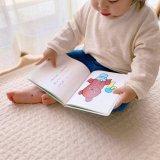 【1歳】絵本で培われた集中力と減ってきた癇癪泣きと。